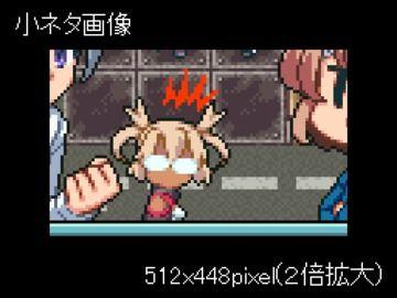 小ネタ画像・艦MAX(艦これ二次)