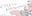 20/0805 【R-18G】特殊性癖絵(ラフ)