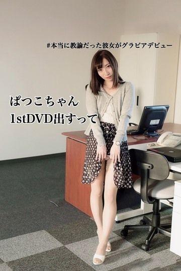 ☆★#14youtubeオフレコ動画☆★