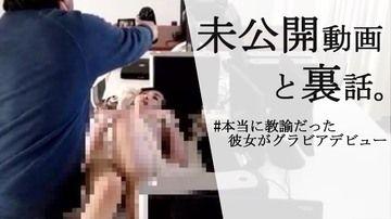 ★☆#16youtubeオフレコ動画①★☆