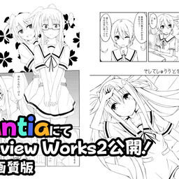 Preview Works2
