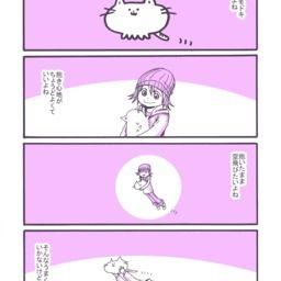 幻想百珍3月8日~14日まとめ