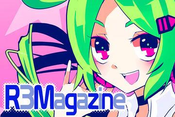 R3Magazineのレビュー掲載をWebのみに絞った、その意図について