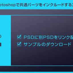 Psdデータ無料配布 Photoshopでバナーを作る方法 S Design Labo バーグさん の投稿 ファンティア Fantia