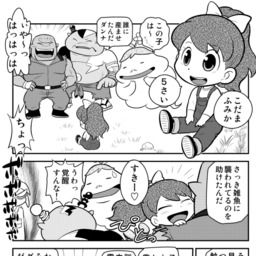 レジェンドさん2 BUSTERS and LITTLE LADY