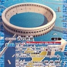画像をダウンロード サッカースタジアム イラスト 無料アイコンのコレクション Aikontolbuk