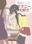 【先読み連載】美浜さんはオナニーが大好き【4P目】