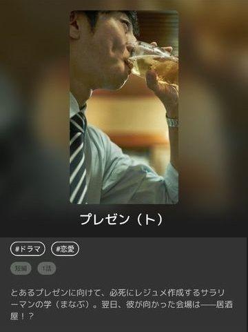 プレゼン(ト)(peep)