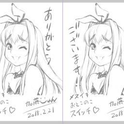 【お知らせ】サイン本下描きのネットプリント番号配布します( ´∀`)