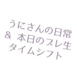 雑談+本日のプレ生タイムシフト【バイノーラル】