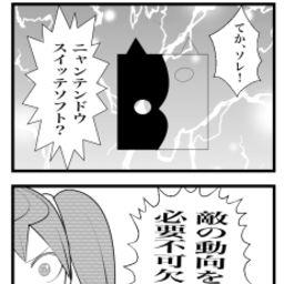 漫画 コマ 素材 アイコンコレクション