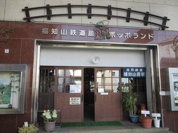 50人突破記念 鉄道の街「福知山」を訪ねて