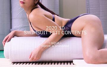 【2020.1001】競水フェチコンテンツ②
