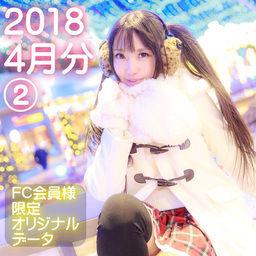 【無料版】限定コンテンツ4月分②