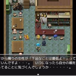 このゲームは『下品なアニメは教育に悪いと叩いていた人』にオススメのゲームです。