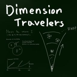DIMENSION TRAVELERS - EP