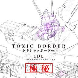 超【極秘】TOXIC BORDER-トキシックボーダー-CCD(ver1.0)