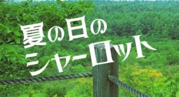 【5/4スパコミ】おしながき【超家宝】
