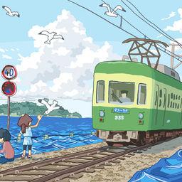 イラスト「海面上昇で水没した江ノ電」メイキング