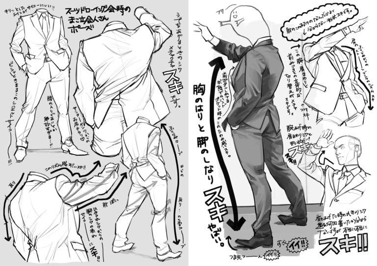【活動支援プラン向け】SUITS LETTER09のご連絡