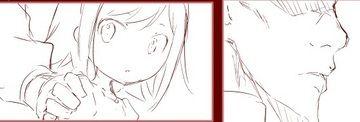 黒のリーマンと氷城の銀華姫 #26