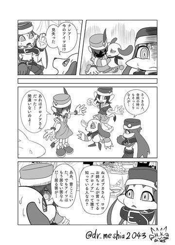 哀ノ転生 第1話(9p)