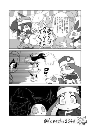 哀ノ転生 第1話(10p)