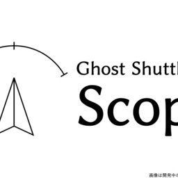 Scopeの進捗ガーリックバター