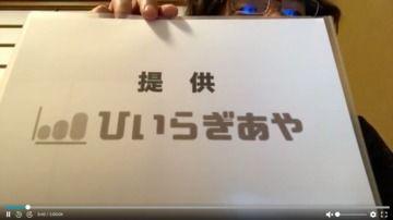 【動画】来兎教 第230回