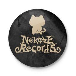 Nekoze Records の booth shop 開設しました(`・ω・´)