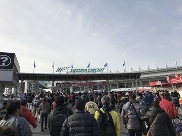 モータースポーツファン感謝祭 2017
