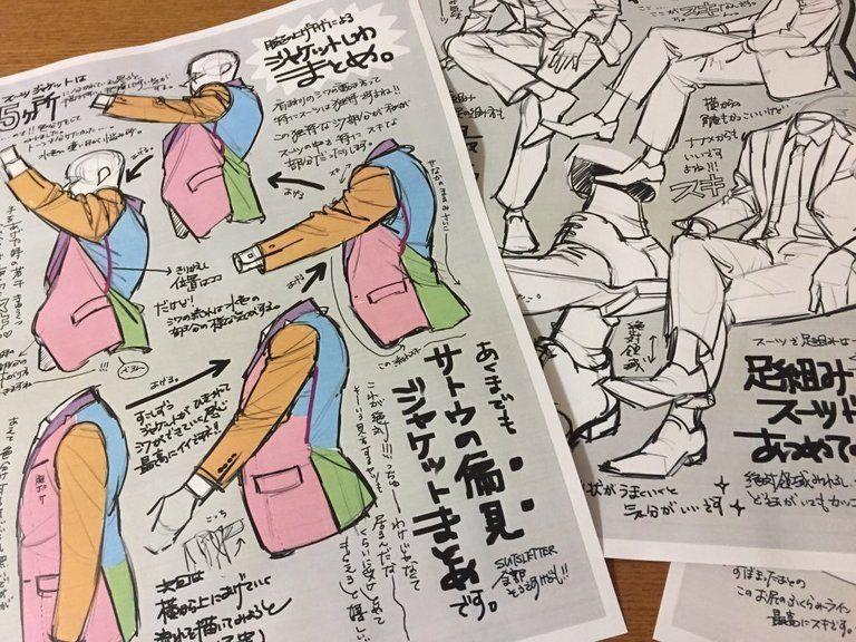 【活動支援プラン向け】SUITS LETTER10のご連絡
