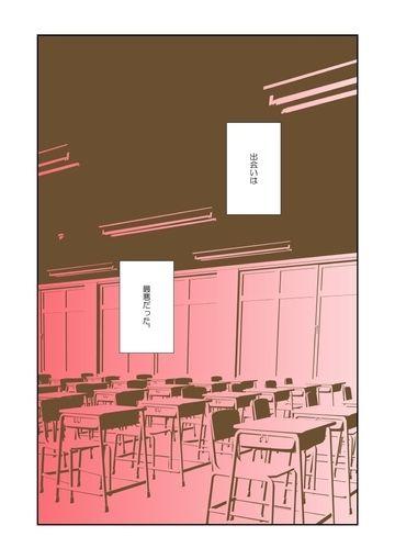 【新作漫画先行公開】「セブンワン -LAVA DICE TUMBLIN-」第1話(※BL)