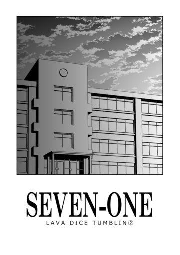 【新作漫画先行公開】「セブンワン -LAVA DICE TUMBLIN-」第2話(※BL)