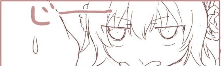 【連載】黒のリーマンと氷城の銀華姫 #32