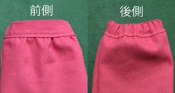 ウエストがゴムのスカートやズボンを作る方法