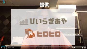 【動画】来兎教 第236回
