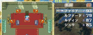 ディザーターズ:開発中ゲーム画面4