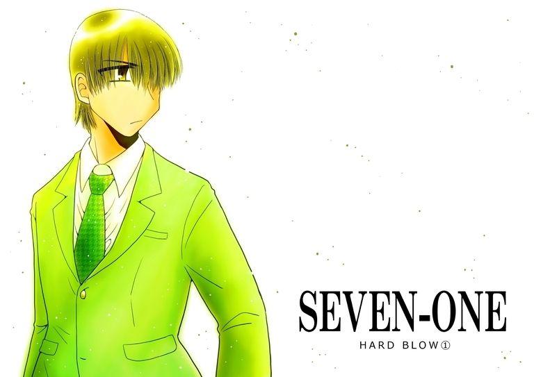【新作漫画先行公開】「セブンワン -HARD BLOW-」