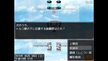 新難易度:黄道十二級 弐 の企画進行中!