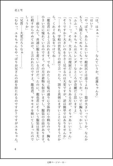 【更新告知】2018/6/30 製作手記