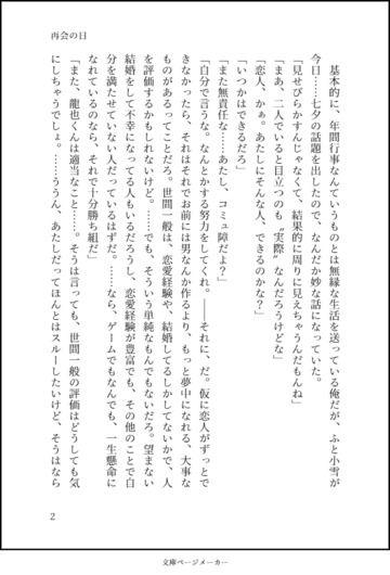 【更新告知】 2018/7/7 製作手記