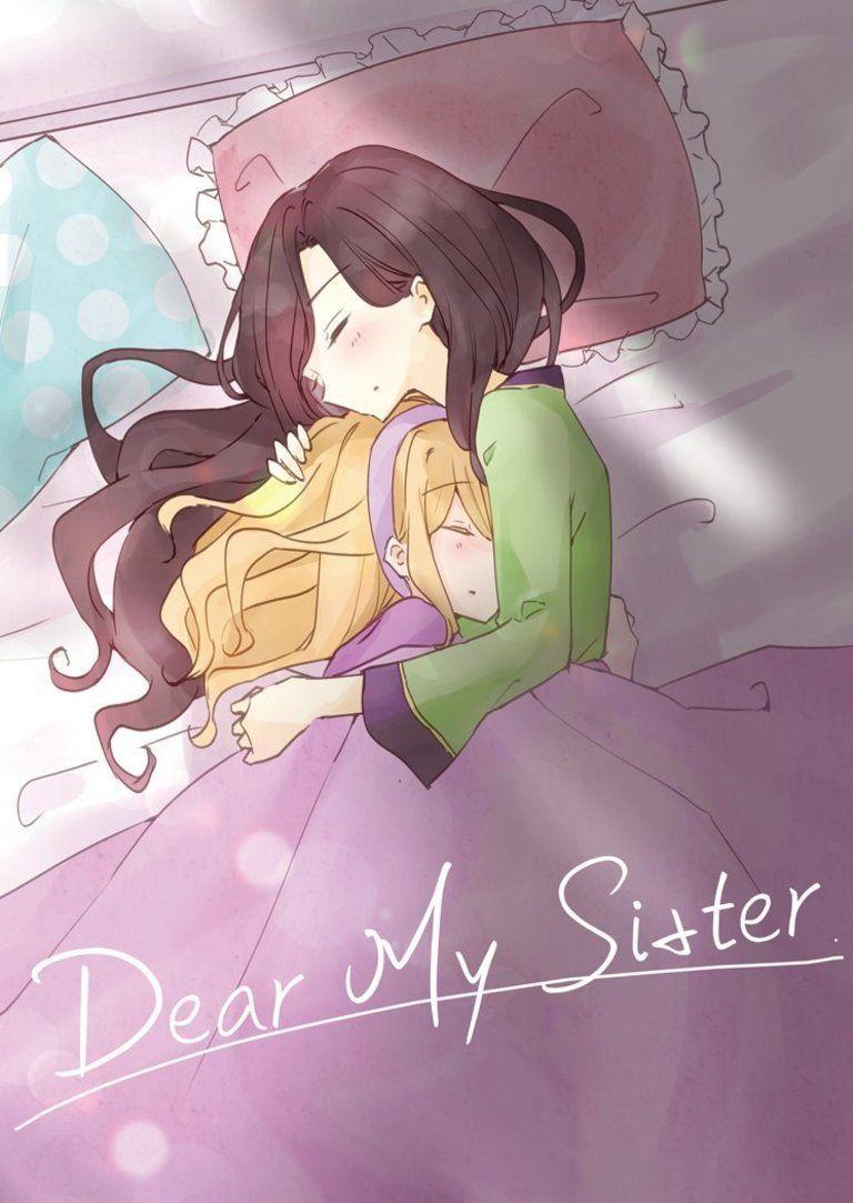 『Dear My Sister』