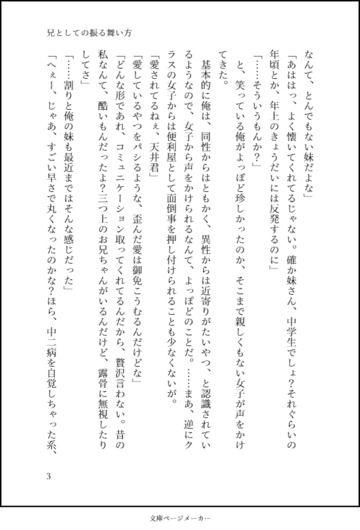 【更新告知】 2018/7/21 製作手記