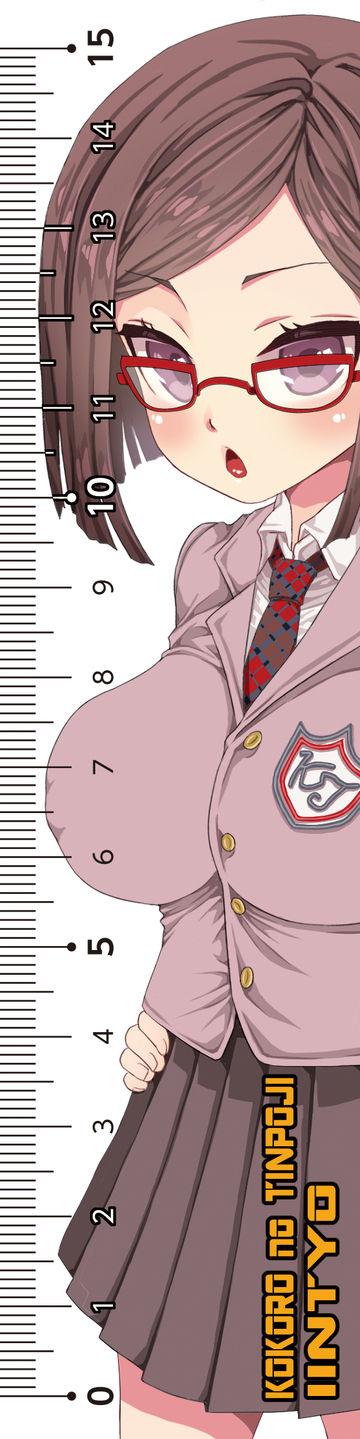 心のチンポジ委員長・クリア定規♪(夏コミグッズ)