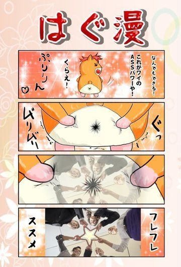 c94夏コミ新刊
