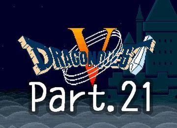 ドラクエ5実況プレイのPart.21です!