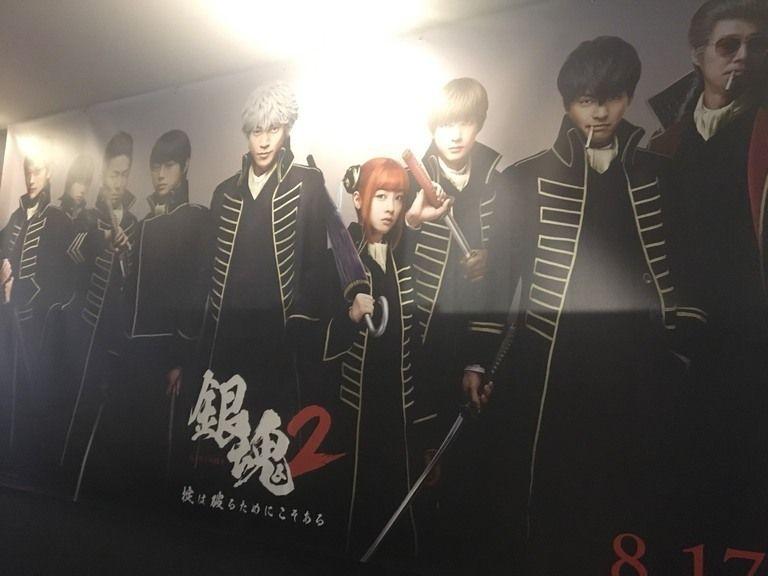 銀魂2観てきました〜!!