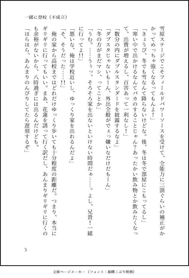 【更新告知】 2018/9/1 製作手記