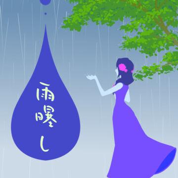【花柳の路傍】音声作品ロゴ先行公開